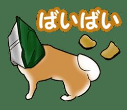 Potato chips dog. sticker #4753430