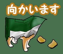 Potato chips dog. sticker #4753435