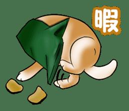 Potato chips dog. sticker #4753440