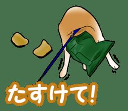 Potato chips dog. sticker #4753443