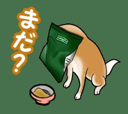 Potato chips dog. sticker #4753444