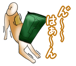 Potato chips dog. sticker #4753446