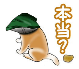 Potato chips dog. sticker #4753447