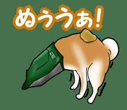Potato chips dog. sticker #4753454