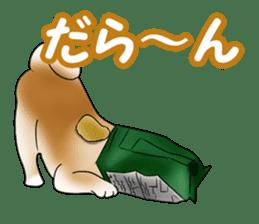 Potato chips dog. sticker #4753456