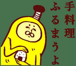 Banana Sticker sticker #4754750