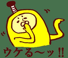 Banana Sticker sticker #4754761