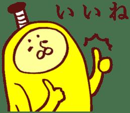 Banana Sticker sticker #4754778