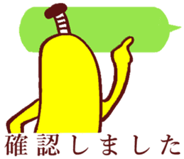 Banana Sticker sticker #4754782
