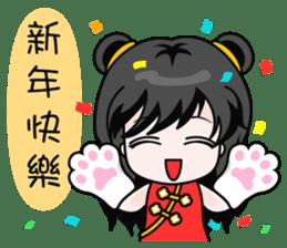 Chinese new year sticker #4754826