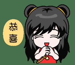 Chinese new year sticker #4754827