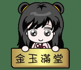 Chinese new year sticker #4754828