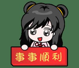 Chinese new year sticker #4754829