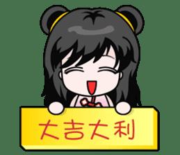 Chinese new year sticker #4754830