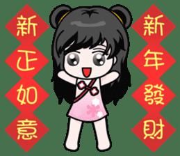 Chinese new year sticker #4754831