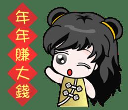 Chinese new year sticker #4754834