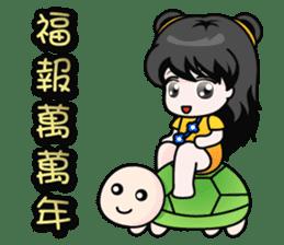 Chinese new year sticker #4754839