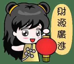 Chinese new year sticker #4754848
