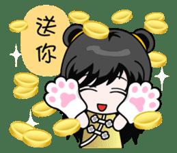 Chinese new year sticker #4754849