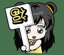 Chinese new year sticker #4754851