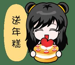 Chinese new year sticker #4754852