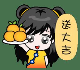 Chinese new year sticker #4754853