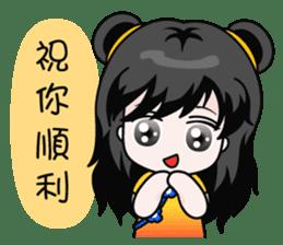 Chinese new year sticker #4754855