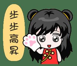 Chinese new year sticker #4754856