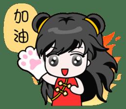 Chinese new year sticker #4754857
