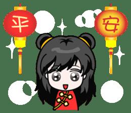 Chinese new year sticker #4754858