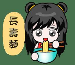 Chinese new year sticker #4754859