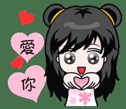 Chinese new year sticker #4754860