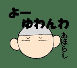 Tukkomi sticker #4755069