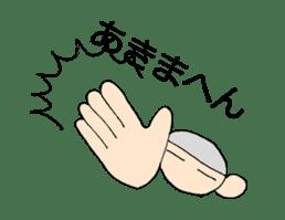 Tukkomi sticker #4755078