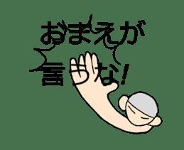 Tukkomi sticker #4755080