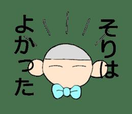 Tukkomi sticker #4755084