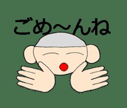 Tukkomi sticker #4755088