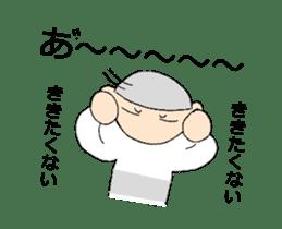 Tukkomi sticker #4755093