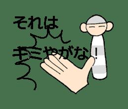 Tukkomi sticker #4755094