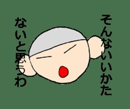 Tukkomi sticker #4755100