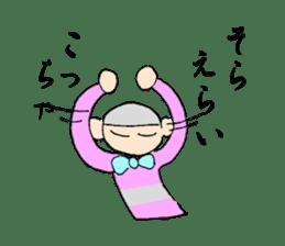 Tukkomi sticker #4755102