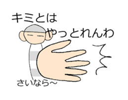 Tukkomi sticker #4755103