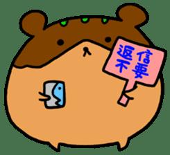 takoyakirabbit&bear sticker #4755231
