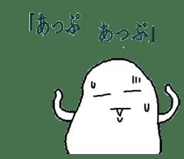 It is a loose white owl. sticker #4755395