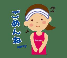 Tennis girls 2nd sticker #4755465