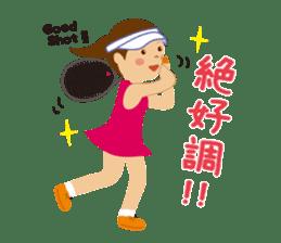 Tennis girls 2nd sticker #4755486