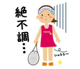 Tennis girls 2nd sticker #4755487
