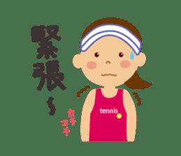 Tennis girls 2nd sticker #4755488