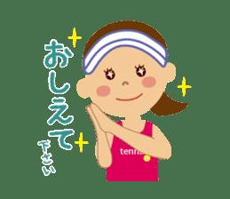 Tennis girls 2nd sticker #4755489