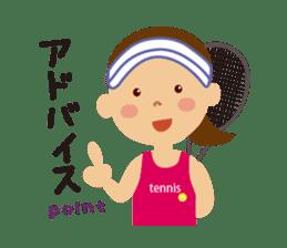 Tennis girls 2nd sticker #4755494